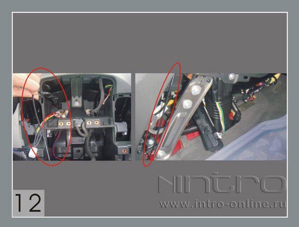 Отсоедините AUX-провод (белый разъем) штатного экрана и протяните его так, чтобы белый разъем показался со стороны...