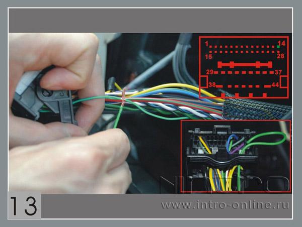 Соедините зеленый AUX-провод со штатным зеленым проводом (28 или 14 pin) .
