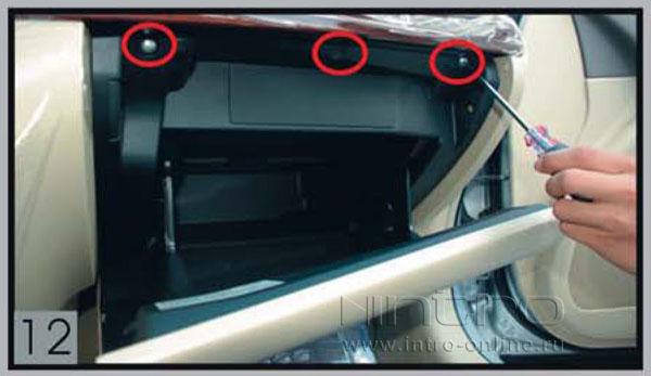 Пошаговая инструкция по установке головного устройства на Nissan Teana (2008 - 2011) .