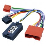 Адаптер для подключения штатного усилителя Bose Intro DPA-05 для автомобилей Mazda.