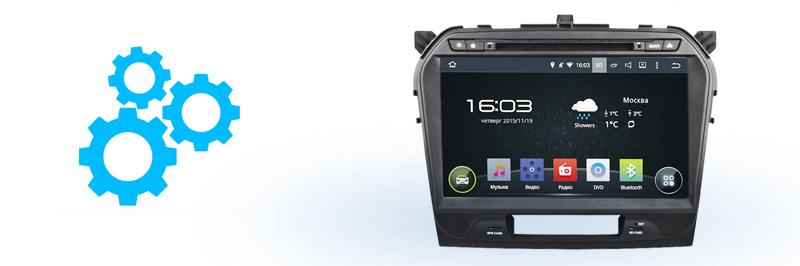 Дизайн магнитолы INCAR AHR-0782