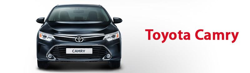 Штатная магнитола Toyota Camry 2016