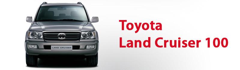 Штатная магнитола Toyota Land Cruiser 100
